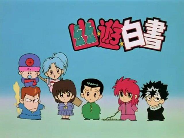 eGsxcmd6MTI=_o_yu-yu-hakusho---016---grow-rei-ken-kuwabara-a-mans-fight