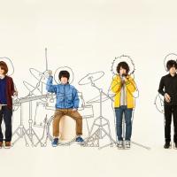 Playlist J-Rock